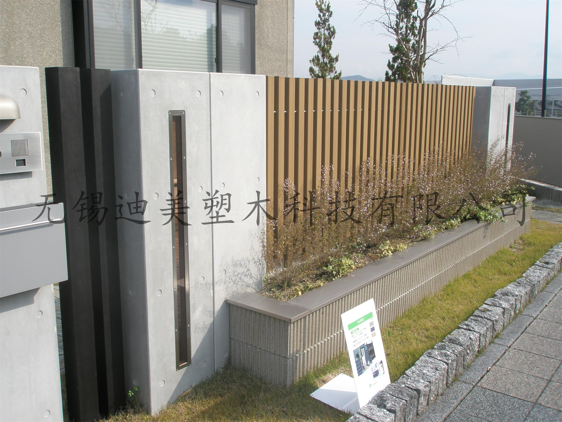 Wood-plastic composite Outdoor Wall-Panel,Decorative trims